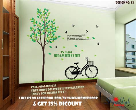 Plastic Paint For Walls | office decoration wood glass plastic paint wall sticker