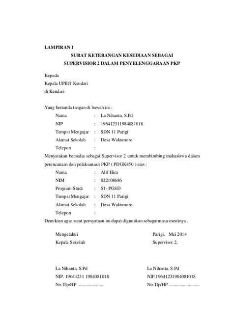 format surat pernyataan non pkp surat keterangan kesediaan sebagai supervisor