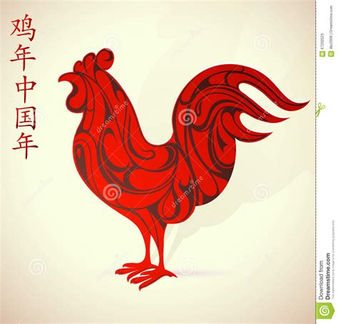 new year animals rooster what animal symbol is this year search results