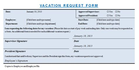 vacation request template vacation request template microsoft word templates