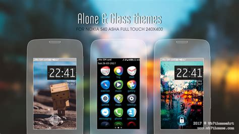 nokia 311 themes fish alone and glass theme asha 310 309 308 full touch 240x400