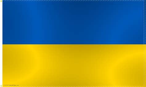 Ukraine Address Lookup Buy Ukraine Flag National Flags Federal Flags
