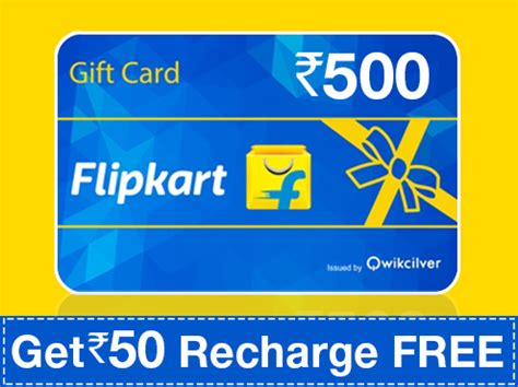 Buy Flipkart Gift Card At Discount - flipkart first 1 year subscription rs 50 cashback rs 500 flipkart click 4 deal