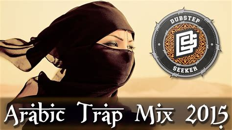 Best Arabic Trap Music Mix 2015 Youtube
