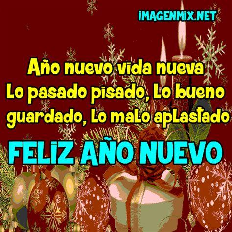 imagenes para navidad y año nuevo feliz a 241 o nuevo 187 im 225 genes y frases de feliz a 209 o nuevo