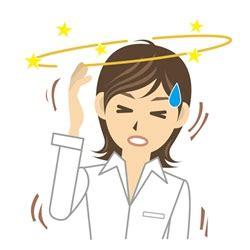 dizzy light headed nausea how to cure vertigo dizziness with a home remedy