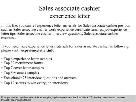 sales associate cashier experience letter
