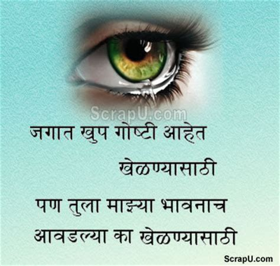 Prilly Syari sad status in marathi holidays oo