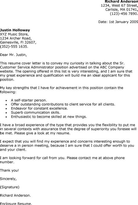 change of career cover letter sles career change cover letter by richard