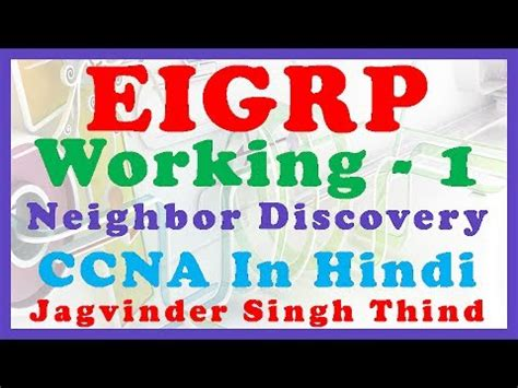 cisco packet tracer tutorial in hindi eigrp configuration in packet tracer in hindi video 7