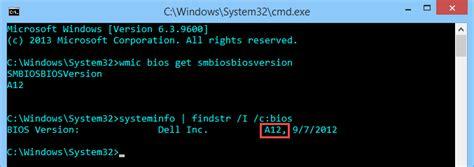 reset bios using cmd 4 ways to get bios version information in windows make
