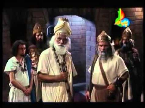 hazrat yousuf joseph a s movie in urdu episode 18 prophet usuf julekha movie download download hd torrent