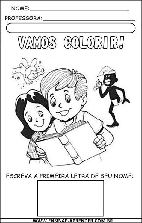 DIA DO LIVRO – ATIVIDADES INÉDITAS PARA EDUCAÇÃO INFANTIL