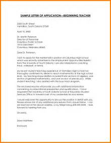 Application For Teaching Sle Letter cover letter format for teachers 18 images 5 sle