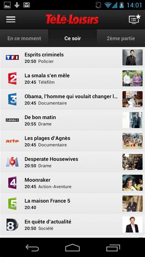 programme tv par tele loisirs pour android telecharger