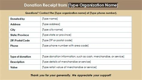 goods donation receipt template 16 donation receipt template sles templates assistant