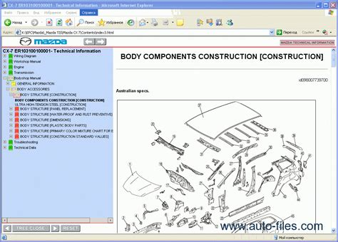free download parts manuals 2012 mazda cx 7 seat position control mazda cx 7 repair manuals download wiring diagram electronic parts catalog epc online
