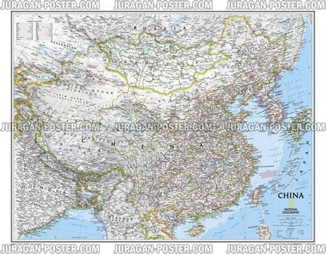 china jual poster  juragan poster