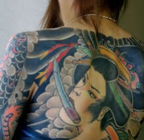 yakuza kill tattoo june 2007 archives wired