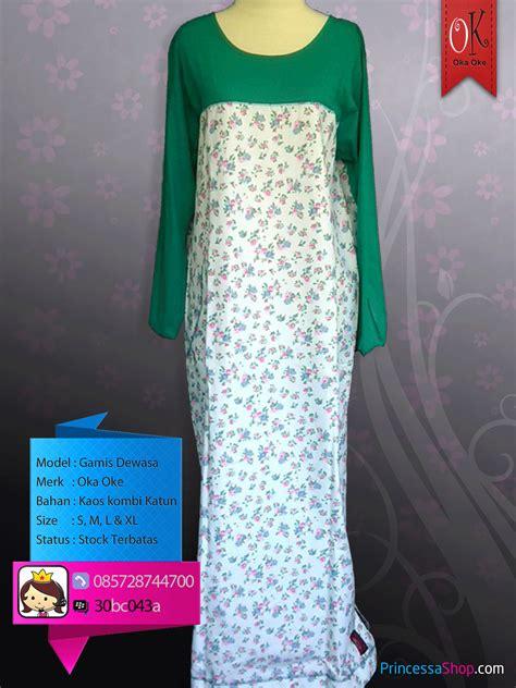 Baju Muslim Dewasa Bahan Katun Baju Gamis Terbaru Bahan Kaos Katun Dengan Harga Murah
