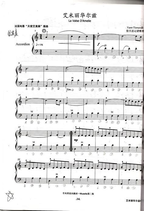 free printable sheet music for accordion 94 best accordion images on pinterest piano pianos and folk