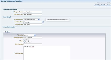 password reset notification email template send notification with oracle identity manager api oracle