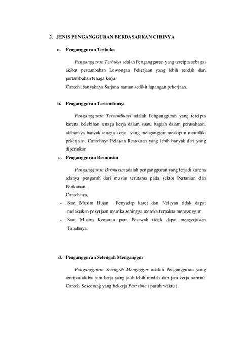 makalah pengangguran inflasi dan kebijakan pemerintah makalah pengangguran inflasi dan kebijakan pemerintah