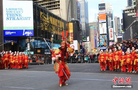 xinhua new year monkey king performs at times square to celebrate