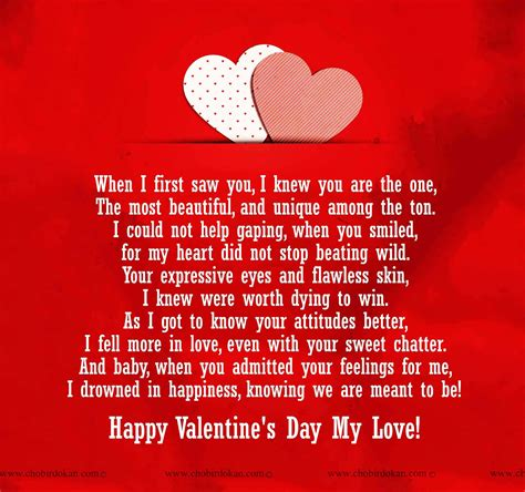 valentines day poems happy valentines day poems for for your or
