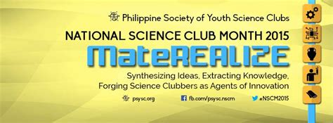 theme education month 2015 national science club month 2015 theme materealize