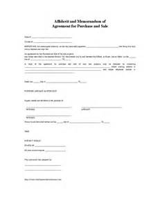 purchasing contract template ebook database