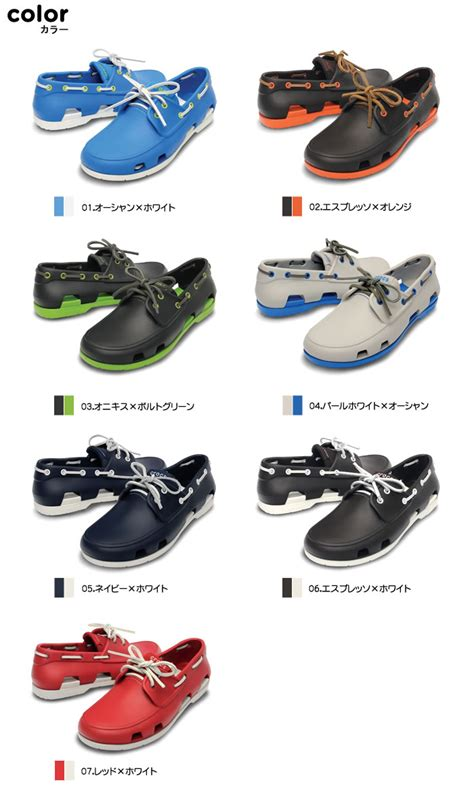 crocs men s beach line boat shoe rubber boat shoes clustic r rakuten global market crocs beach line boat