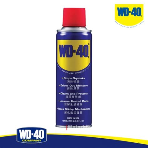 Wd40 Wd 40 Wd 40 Kemasan 191 Ml wd 40 174 multi use product 191ml multi purpose lubricant cleaners and degreasers imotorbike my
