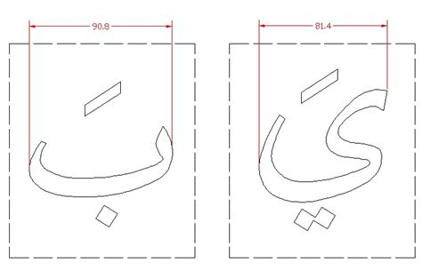 contoh desain huruf membuat mainan huruf arab barutino sandal
