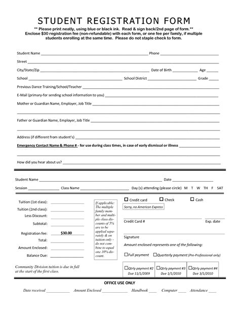 enrollment form template free 28 images printable