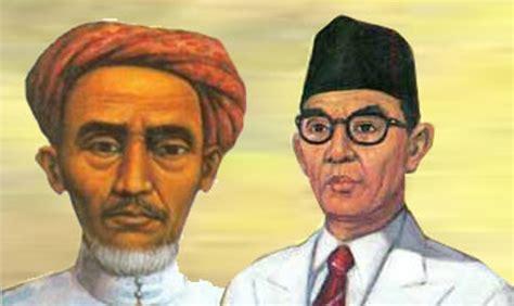 biography of kh ahmad dahlan kh ahmad dahlan dan ki hajar dewantara pwmu co