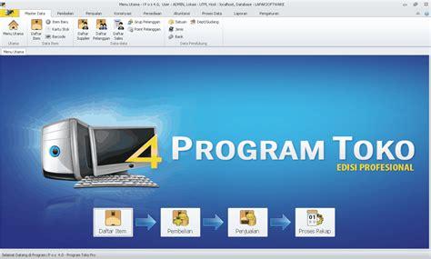 tutorial program toko ipos 4 gerai software program toko ipos 4 0 0 9r4 pro 32 64