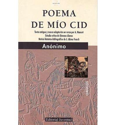 poema del mio cid poema de mio cid anonimo 9788426106605