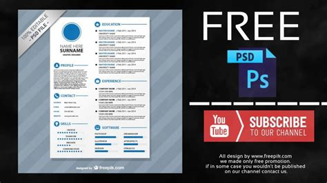 cv format youtube editable cv format download free photoshop template