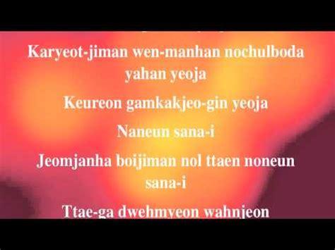 testo gangnam style psy oppa gangnam style lyrics