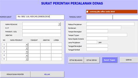 format daftar hadir tamu undangan siap wacana 187 download aplikasi pembuat surat dinas terbaru