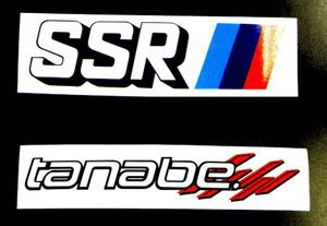 Stiker Tanabe 今日からスタート 本社ブログ タイヤ ホイール 最安値宣言 タイヤ ホイール の専門店 クラフト