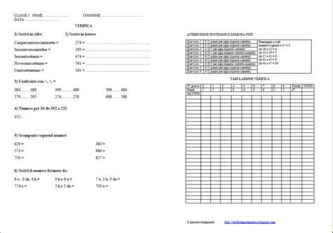 didattica web lettere verifiche matematica scuola primaria i numeri entro il