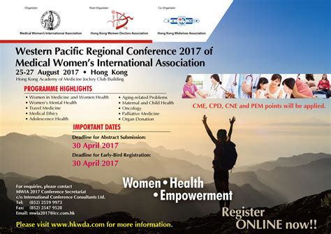 smart health international conference icsh 2017 hong kong china june 26 27 2017 proceedings lecture notes in computer science books news the women s international association mwia