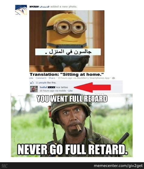 Memes For Facebook Comments - facebook comments by giv2get meme center