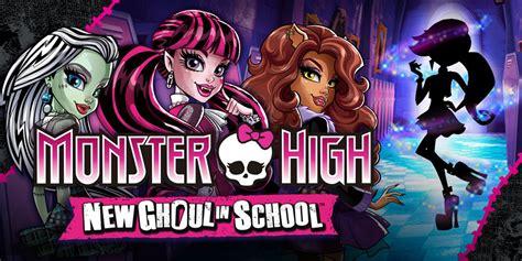 monster high  ghoul  school nintendo ds games nintendo