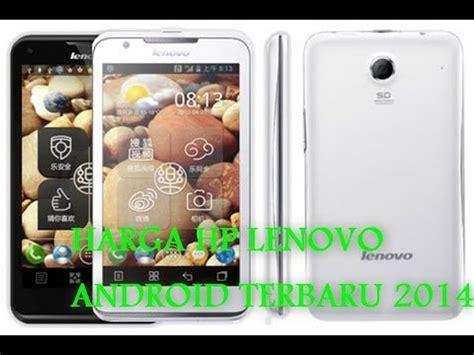 Hp Panasonic Android Terbaru harga spesifikasi hp lenovo android terbaru 2014