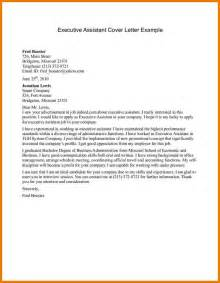 cover letter exles for assistant administrative assistant cover letter sle assistant