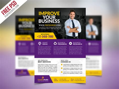 free psd multipurpose corporate business flyer psd
