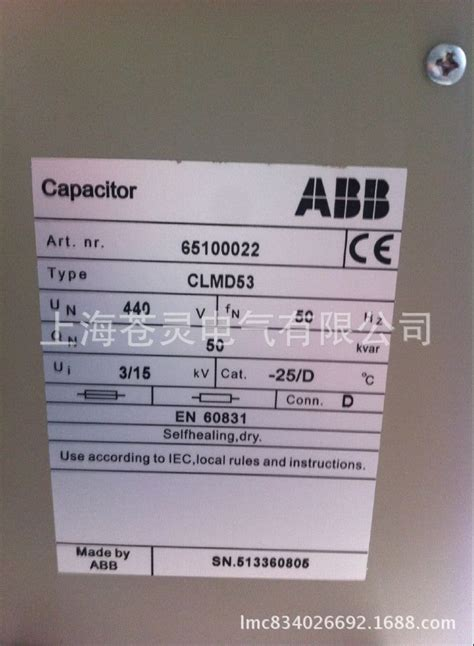price list capacitor abb abb capacitor price list 28 images abb capacitor switching contactors distributors lt